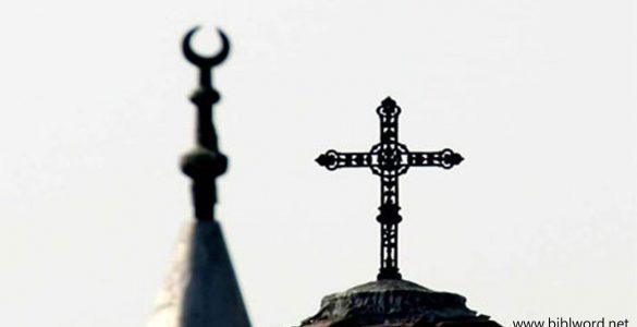 Les musulmans et les chrétiens adorent-ils le même Dieu?